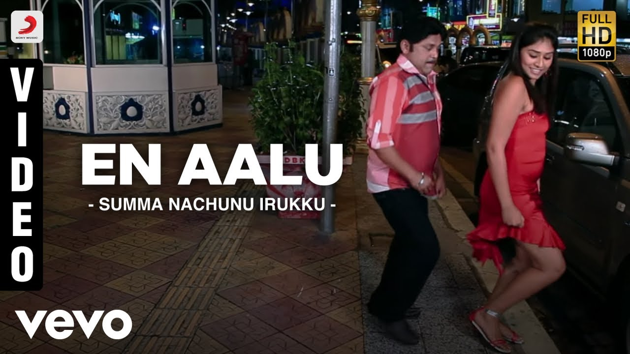 Summa Nachunu Irukku - En Aalu Video | Achu