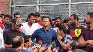 ধর্মঘট করে ক্রিকেটাররা সফল: পাপন! | Nazmul Hassan Papon | BD Cricketers Protest