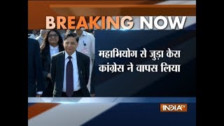CJI impeachment motion: Two Congress MPs withdraw their plea from Supreme Court