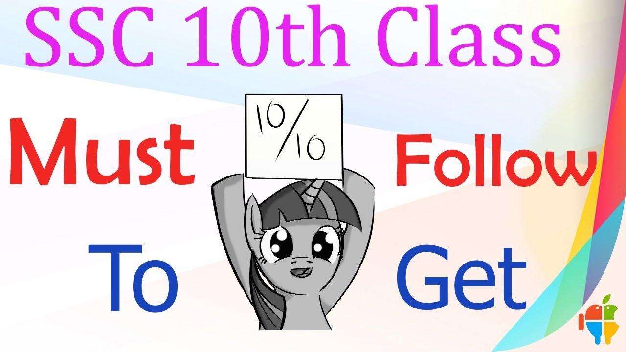 10 Gpa In 10th Class Fallow Instructions