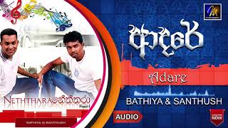 Adare|Bathiya & Santhush|Official Music Audio | MEntertainments Thumbnail