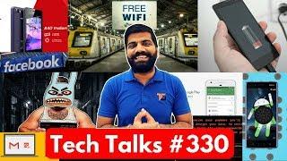 Tech Talks #330 - AirTel New Phone, iPhone Warranty, Mumbai WiFi, Pixel 2 India, Facebook 4K Video