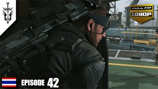 BRF - Metal Gear Solid V : TPP [EP42]