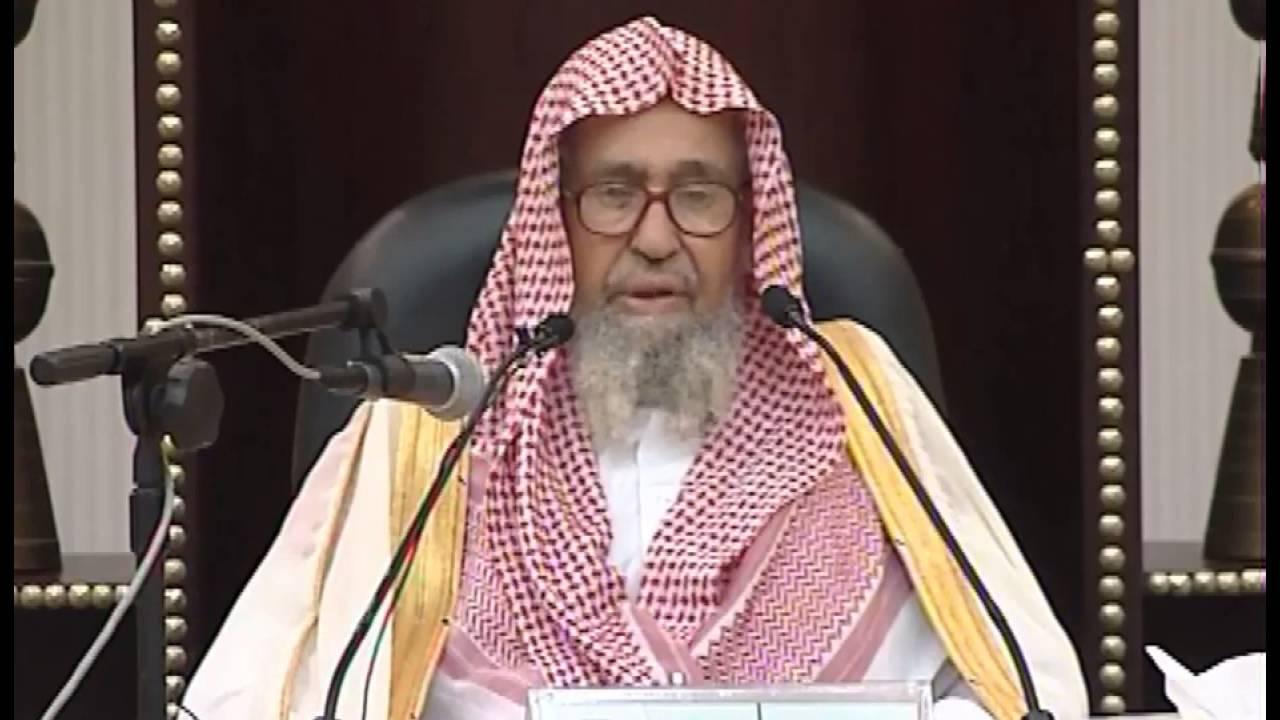 حكم شم البخور و المسك للصائم الشيخ صالح الفوزان Youtube