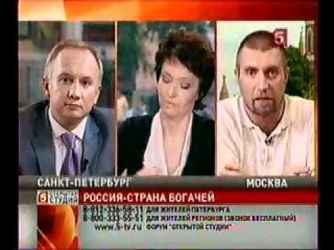видео: Д.Потапенко в Думу или пусть валит из страны бузотёр)))