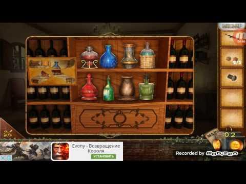 Escape Game Home Town Adventure Part 1 Walkthrough Youtube