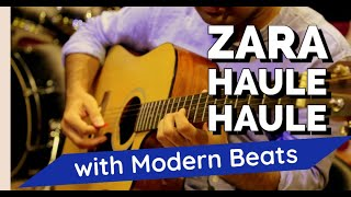 Zara Haule Haule Chalo More Saajna on Guitar | Cover | Kapil Srivastava | Sawan ki Ghata | Hole Hole