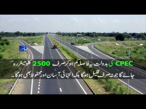 After Completion of China Pakistan Economic Corridor Will Chang Pakistan