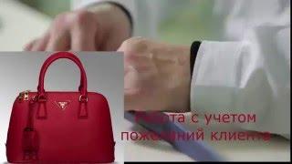 Производство и доставка кожаных сумок из Италии(, 2016-04-10T13:24:03.000Z)