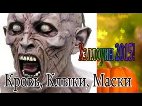 Маска Дарта Вейдера меняющая голос - купить маску Вейдера - YouTube