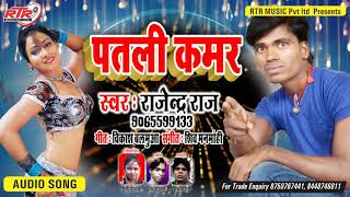 bhojpuri song 2019 dj download mp3 new