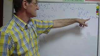ОГЭ 21 задание  Решить уравнение-2