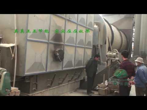 Corn Pulp/ Cassava Pulp as animal feed