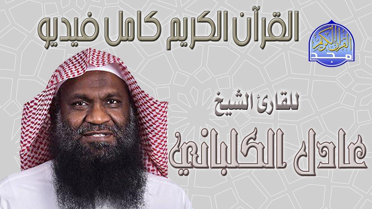 chikh imam mp3 gratuit