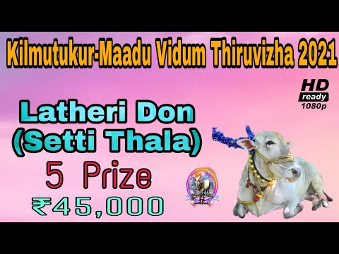 Setti Thala 5 Prize In Kilmutukur in 16.01.2021