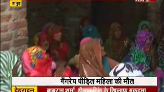 Gang rape victims dies in Hapur; accused still on the loose