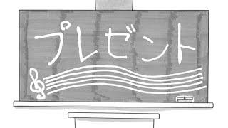 SEKAI NO OWARI「プレゼント」 2015年 NHK全国学校音楽合唱コンクール中...