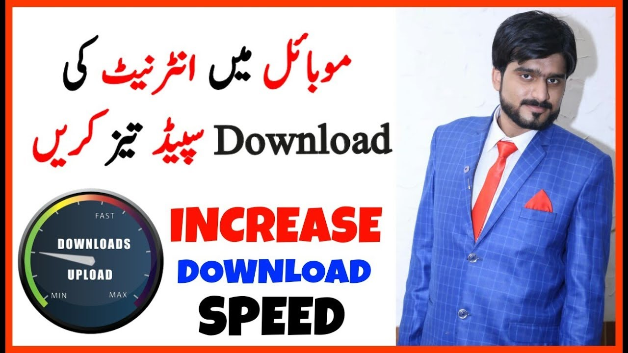 How to increase idm download speed youtube.