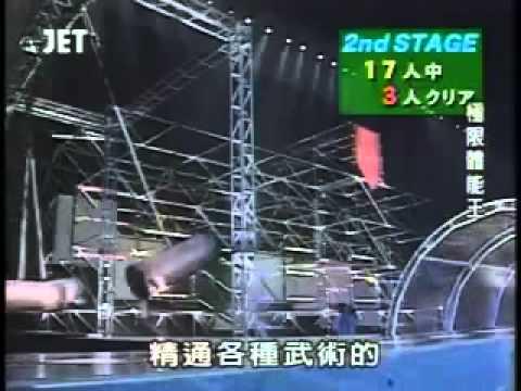 Kane Kosugi's First Run