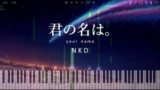 """Kataware Doki"" - Kimi no Na wa OST [EASY VERSION] [Piano Tutorial] (Synthesia)"