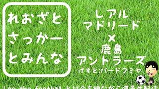 Leo the football 全曲・作詞作曲による音楽アルバム Life is like the ...