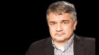 Р. Ищенко Русский мир или русский марш