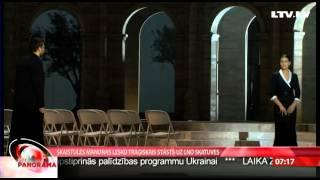 Skaistules Manonas Lesko traģiskais stāsts uz LNO skatuves