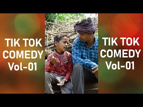 TIK TOK COMEDY Vol-01//APNA ANCHAL CG//RAJU PATEL COMEDY DHAMAKA