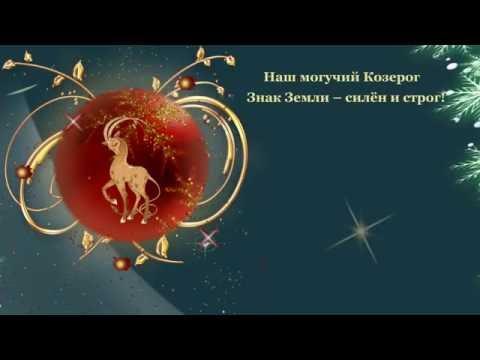 Прикольный гороскоп - Юмористические гороскопы - Гороскоп