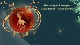 Шуточный гороскоп Знаки Зодиака  Веселый прикол Узнайте себя