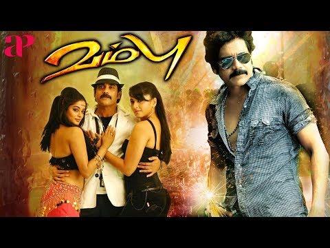 Vambu Tamil Full Movie | Nagarjuna | Anushka | Priyamani | AP International | Latest Tamil Movies
