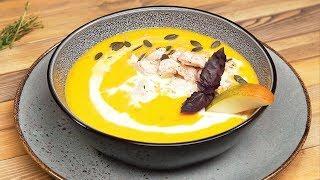 Тыквенный согревающий суп с пряными нотками и сочной грудкой 🍲