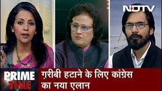 Prime Time, March 25, 2019 | How Sound Is Congress's Minimum Income Guarantee Plan?