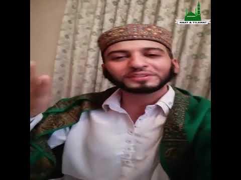 Saif Ul Malook By Sultan Ateeq Ur Rehman