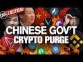 Bitcoin Transactions Explained