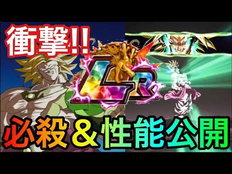 Dragon ball z super battle power level 492