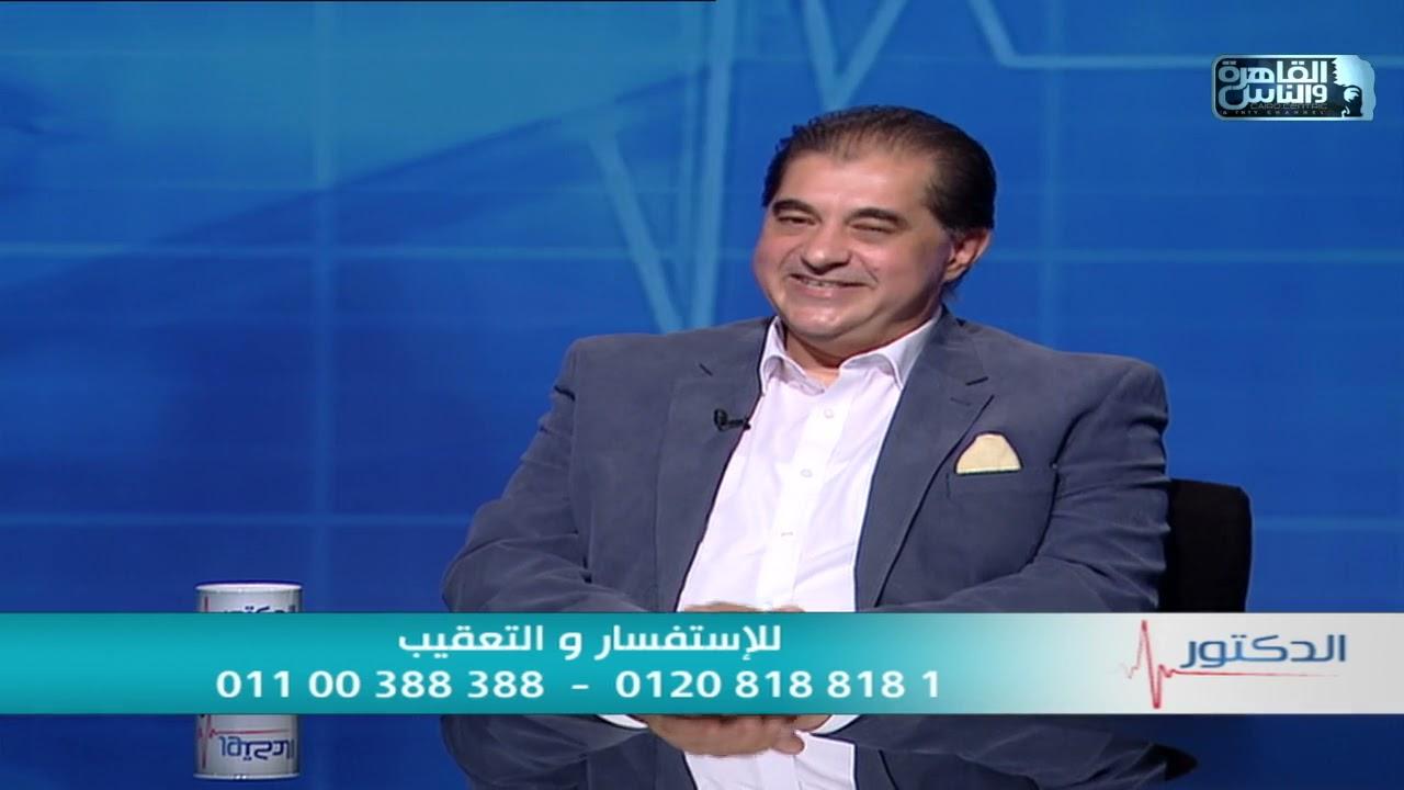 الدكتور | الطرق الحديثة فى علاج الآم العمود الفقرى مع دكتور هشام العزازى