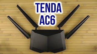 Tenda AC6 налаштування | Tenda ac6 огляд