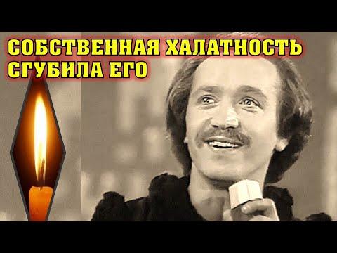 Его сгубил тяжёлый недуг! Стала известна настоящая причина ухода Леонида Борткевича