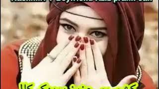 Kashmiri Boyfriend   Aziz Prank Call