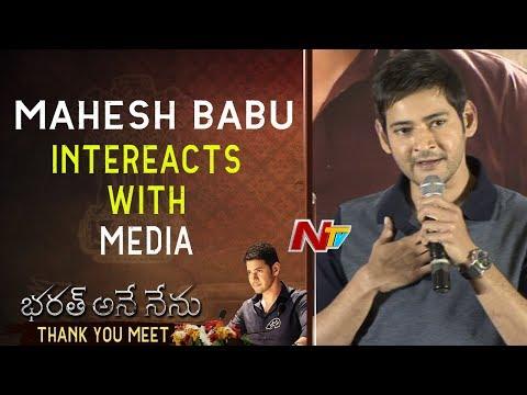 Mahesh Babu Intereacts With Media @ Bharat Ane Nenu Success Meet || Mahesh Press Meet || NTV