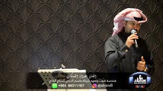 الفنان عبدالله الفيلكاوي - الله ياجمالك - شركة جاسم الرندي للانتاج الفني