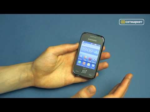 Видео обзор Samsung C3312 Champ Deluxe от Сотмаркета