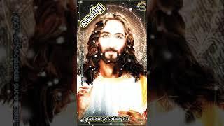 🔥Tefillah (ടെഫില്ല) 🔥Daily Morฑing Prayer Reflection🔖 Episode - 486.