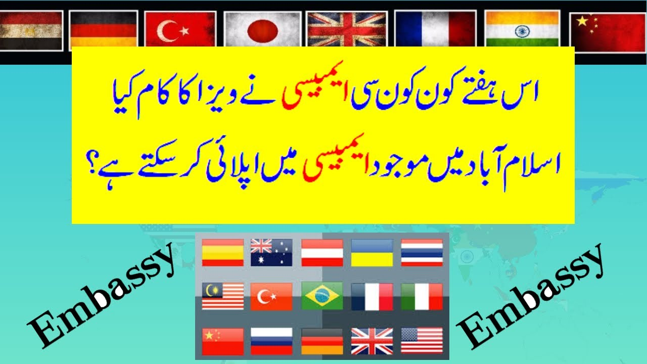 which Embassy open in Islamabad This week  Embassy Re-opening   USA, UK ,CANADA,EUROPE.IRAN,TURKEY.