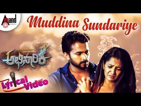 Abhisaarike | Muddina Sundariye | New HD Lyrical Video 2018 | Sonal Montero, Tej | Karan B Krupa
