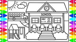 How to Draw a SCHOOL for KIDS 🍏🎒📚✏️ BACK to SCHOOL Drawing for Kids | SCHOOL Coloring Pages
