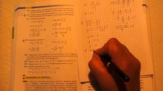Задача 581, Математика, 6 клас, Тарасенкова 2014