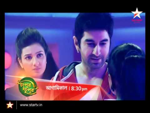 Special Episode of Tapur Tupur on 7th August