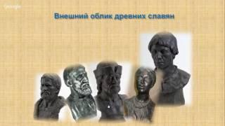 Быт и нравы восточных славян